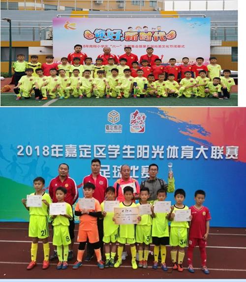12足球比赛.PNG